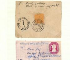 Ap66 C1940 Tibet Primitive Issue Shigatse Commercial Mail Pale Green 4t Stamp Stamps China