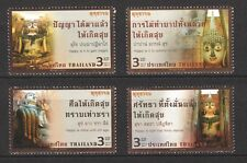 THAILAND 2017 VESAK DAY (BUDDHA'S STATUS & QUOTES) COMP. SET OF 4 STAMPS IN MINT