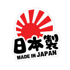 MADE IN JAPAN JDM Sticker Decal Drift Jap Car  #1430K