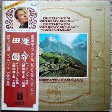 """""""NM Wax"""" Herbert von Karajan Philharmonia Orchestra Ludwig van Beethoven Japan"""