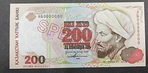 Kazakhstan specimen banknote P 14s.  Specimen overprint in English
