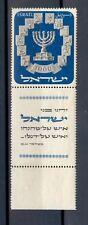 ISRAEL  MI# 66 MENORA   CW € 400  **  PF  MNH  LUXE!!