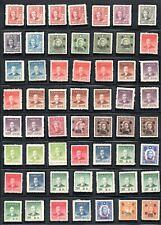 China  Stamp x 56