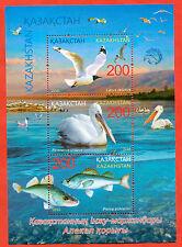 Kazakhstan 2016.Block.Fauna.Reserve Alakol. New!!!!