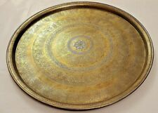 Vintage Large 57.5cm Brass Tray Star of David,Egyptian Ancient Portraits Pattern
