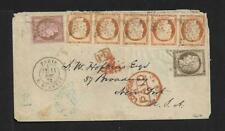 FRANCE TO USA SPECTACULAR STRIP x 5 on COVER 1873