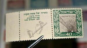 Israel: Gute Partie postfrischer Altausgaben + dickes Album FDC ab 1948