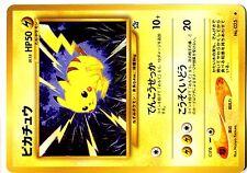 POKEMON PIKACHU ピカチュウ JAPANESE N° 025 Neo Genesis