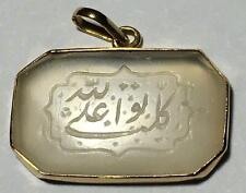 Antique Islamic 17 Century Hand Engraved Agate Talisman Pendant 18k Gold Safavid