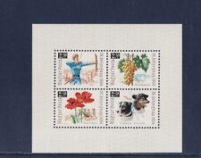 Hongrie  bloc  journée du timbre  fleurs sport  chiens  1966   num: BF 61  **