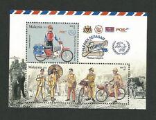 ˳˳ ҉ ˳˳MYS039 Malaysia 2012 'Postman's Uniform' M/Sheet MNH Mint Motorcycle