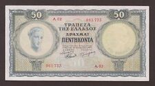 1954/15/01 50Dr in Green New Edition (ΝΕΑ ΕΚΔΟΣΙΣ). P. 188a