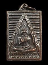 THAI AMULET BUDDHA LP SOD WAT PAKNAM BHASICHAROEN SERIES DUANG SOMPOB FOR LUCKY