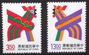 CHINA TAIWAN 1992 New Year of the Cock / Rooster. Set of 2. MNH. SG2096/2097.