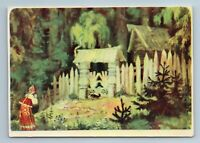 1957 LITTLE GIRL and Baba Yaga House in Forest Russian Tale Soviet USSR Postcard
