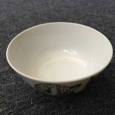 Chinese Small Porcelain Bowl