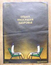 1984 ORIGINAL SOVIET RUSSIAN POSTER ANTI-TOBACCO CIGARETTES NICOTINE NO SMOKING