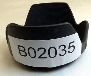 Sigma LH 680-01 for 18-200mm 24-70mm 18-125mm (62mm rim) twist on type