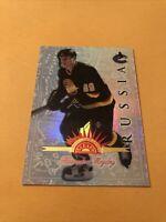 Alexander Mogilny 97-98 Leaf Universal Ics Card /250 Vancouver Canucks