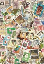 Colombia - Very Nice Collection of 200 Different Stamps