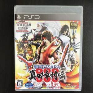 PS3 BASARA Yukimura Sanada Den 77316 Japanese ver from Japan