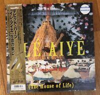 THE HOUSE OF LIFE 1989 RARE BRAZILLIAN DOCUMENTARY LASERDISC LD CD DAVID BYRNE