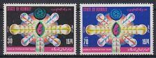 Kuwait 1974 ** Mi.634/35 Weltbevölkerungsjahr World population year