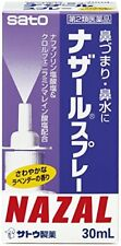 SATO NAZAL (lavender) Metered dose nasal of small particles 30ml Made in Japan