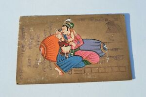 A  NICE OLD RAJASTHAN MINIATURE PAINTED INDIAN POSTCARD OF VALENTINE  LOVERS 63