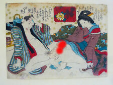 SHUNGA Japan EROTIK Ukiyo-E  handkolorierter HOLZSCHNITT  ca.1850 Sex Erotica