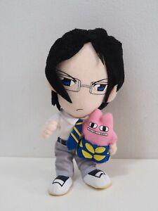 """Bleach Uryuu ishida geanimation Plush 8"""" Stuffed Toy Doll"""