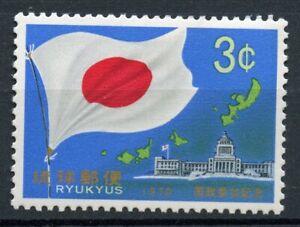 Ryukyu Scott 206 Japanese flag MINT HINGED 1970