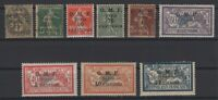 G137969/ FRENCH SYRIA – YEARS 1920 - 1923 MINT MH SEMI MODERN LOT