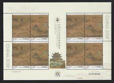 China  2019-12 Mini S/S World Stamp Expo Exhibition 世界郵展