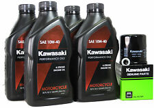 2013 KAWASAKI VULCAN 900 CUSTOM OIL CHANGE KIT