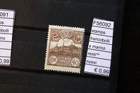 FRANCOBOLLI STAMPS SAN MARINO NUOVI** MNH ( F56092)