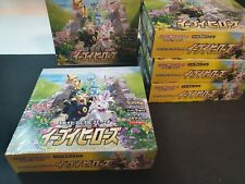 Pokemon TCG Eevee Heroes S6a Japanese Booster Box SEALED