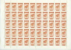 Iraq Revenue 1975-87 ½d sheet of 50 Unused