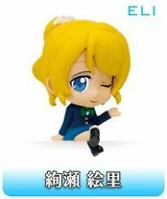 Puccho World Love Live! [2. Ayase Eri] (sit Swing Mascot Only)
