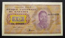 Katanga - 10 Francs - 15 décembre 1960