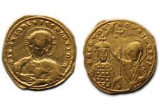 Gold Solidus John I Tzimisces, 11 Dec 969 - 10 Jan 976 A.D.