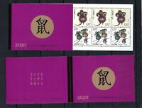 CHINA 2020-1 BOOKLET 鼠年 New Year Greeting of RAT Zodiac Stamp