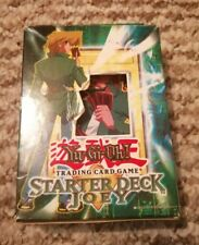 Yu-GI-Oh - SDJ Joey Starter Deck with Box - Plus Additional Cards (50 + 12)