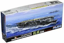 IJN Aircraft Carrier Ryujo After Second Upgrade (Plastic model) 1/700