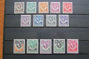 XL5840: Northern Rhodesia (1953): Complete Mint QEII Stamp Set to 20/- SG61 – 74