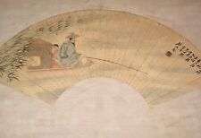 ANTIQUE ASIAN HAND FAN