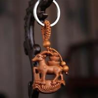 1PCS Chinese 12 Zodiac Animal Mini Car Keychain Wood Carving Charm Pendant Craft