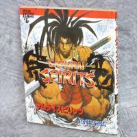 SAMURAI SHODOWN Manga Comic YASUHIRO NIGHTOW Book 1995 TK82*