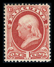 US #O10; 1¢ OFFICIAL EXECUTIVE, F/VF-OG-MH, FRESH w/ PSAG CERTIFICATE, CV $900