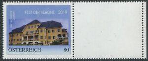 ÖSTERREICH / 8130699 / Fest der Vereine 2019 in Gratkorn / Postfrisch / ** / MNH